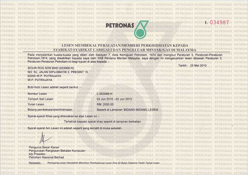 PETRONAS License