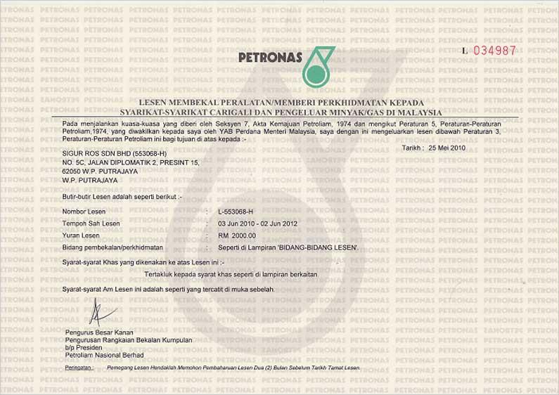 PETRONAS License